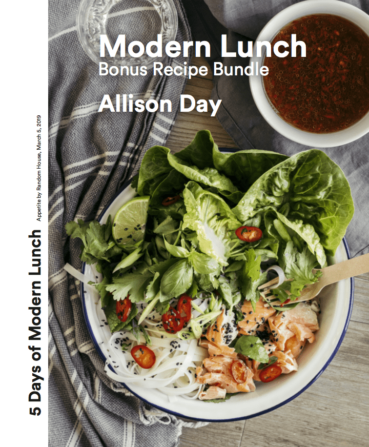 Modern Lunch Bonus Bundle Cover - Screen Capture